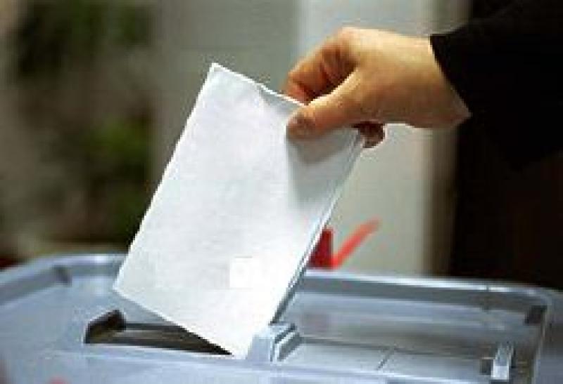 elections cvs